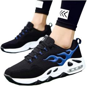 [ZUOMA] メンズ 運動靴 ランニングシューズ カジュアル ウォーキングシューズ スニーカー (22.5, ブルー)