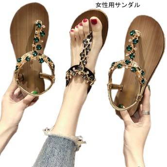 サンダル トング レディース フリップフロップ キラキラ シューズ ローヒール レトロ 女性用 ビーチサンダル 宝石 靴 夏物 ビーサン オシャレ くつ