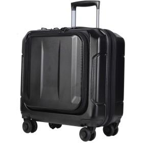 (FUNNファン)2020モデル 機内持込 TSAロック 新型スーツケース キャリーケース キャリーバッグ トラベルバッグ ダブル静音キャスター 超軽量 マット加工 旅行かばん BN8009 Sサイズ(クラシックブラック)