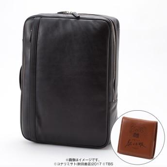 凪のお暇×ビジネスレザーファクトリー/ビジネスバックパック(ブラック)&コインケースセット