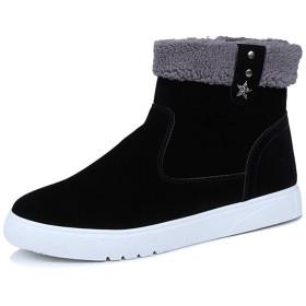 CAIXINGYI冬の暖かい綿の靴の男性の高いプラスのベルベットの靴カジュアルな雪ブーツ男性の靴の傾向 (26.5CM, ブラック)