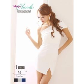 (リューユ)Ryuyu キャバドレス キャバ ドレス キャバクラ ミニドレス パーティードレス RyuyuChick ストレッチ タイトドレス キャバ 体験ドレス 502388 M(130) ホワイト(130)