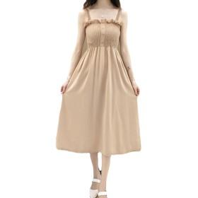 YiTong ワンピース レディース 夏服 シフォン ワンピース ロングワンピース 可愛い キャミソールワンピース プリーツスカート ノースリーブ 韓国 ファッション アプリコットU