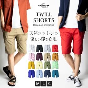 ハーフパンツ メンズ 膝丈 ショートパンツ 綿100% 夏 短パン 全16色 JB-32144
