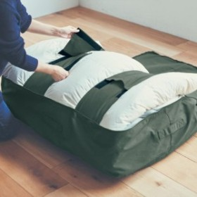 すっきりしまえる綿帆布の布団収納袋