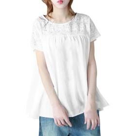 Binse Tシャツ レディース カットソー 花柄 シャツ ギャザー 半袖 ラウンドネック 無地 トップス ゆったり カジュアル