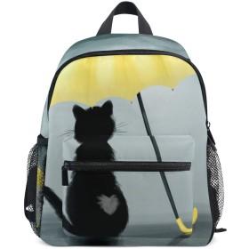 SoreSore(ソレソレ)リュック キッズ 女の子 リュックサック 子供 おしゃれ 男の子 通学 大容量 こども かわいい 小学生 アウトドア 登山 旅行 プレゼント ギフト 贈り物 黒猫 かわいい ハート 傘 アニマル
