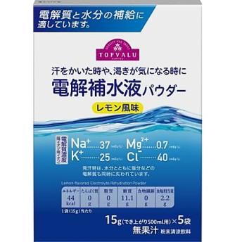 電解補水液パウダー TOPVALU (トップバリュ) 4549741869973.