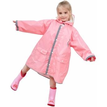 レインコート 子供 キッズレインコート カッパ 子どもレインコート 携帯ポーチ付き 子供雨具キッズレインウエア 動物柄 Neihou D001A04-D003A06