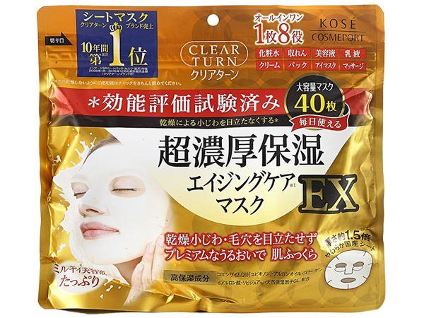 KOSE 高絲~超濃厚保濕面膜(40枚入)【D387926】,還有更多的日韓美妝、海外保養品、零食都在小三美日,現在購買立即出貨給您。