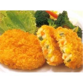 究極のサクサクウマ!野菜コロッケ20個入!北海道小麦・いんげん使用!
