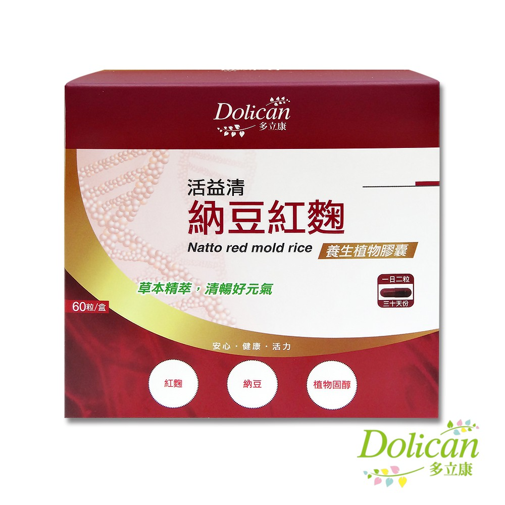 《多立康》 活益清納豆紅麴養生植物膠囊