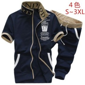 ジャージ メンズ Tシャツ ハーフパンツ 上下セット  半袖   セットアップ 無地 カジュアル  ルームウェア部屋着  ペアルック 夏 トレーナ