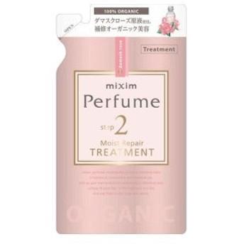 ヴィークレア ミクシムパフューム(mixim Perfume) モイストリペア ヘアトリートメント つめかえ用 350ml