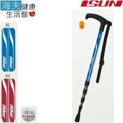 【海夫健康生活館】宜山 登山杖手杖 4段式伸縮/鋁合金/台灣製造/Hiker(PW4P017)