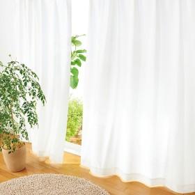 ベルーナインテリア 「サラクール(R)」使用プレーン目隠し・断熱・防炎・UVカットレース ホワイト 約幅100×丈108cm