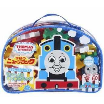 【学研ステイフル】 83268 T/MNBおでかけバッグ(2019) おもちゃ ブロック 知育玩具 Newブロック[▲][ホ][K]