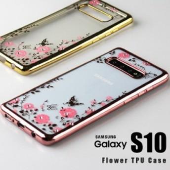 スマホケース Galaxy S10 ケース au携帯カバー ギャラクシー S10 SC-03L SCV41 カバー SCV41 SC-03L Galaxy ギャラクシー スマートフォン