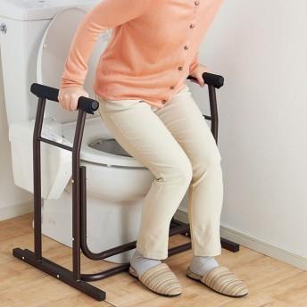ベルーナインテリア 洋式トイレ用手すり ブラウン 1