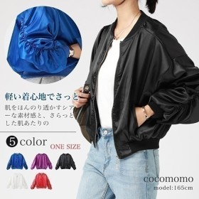 【在庫一掃!!緊急SALE!】超人気ジャケット、品質と素材に自信あり、パーカー/男女兼用/野球服コート / 韓国ファッション