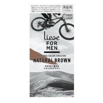 【医薬部外品】リーゼ フォーメン ナチュラルカラークリエイター ナチュラルブラウン 1セット