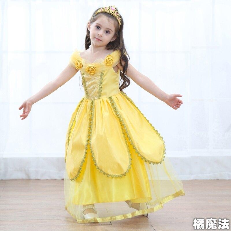 黃色公主洋裝 (不含魔法棒.皇冠) 長裙 洋裝 橘魔法 女童 現貨 長洋裝 萬聖節造型服【p0061195115085】
