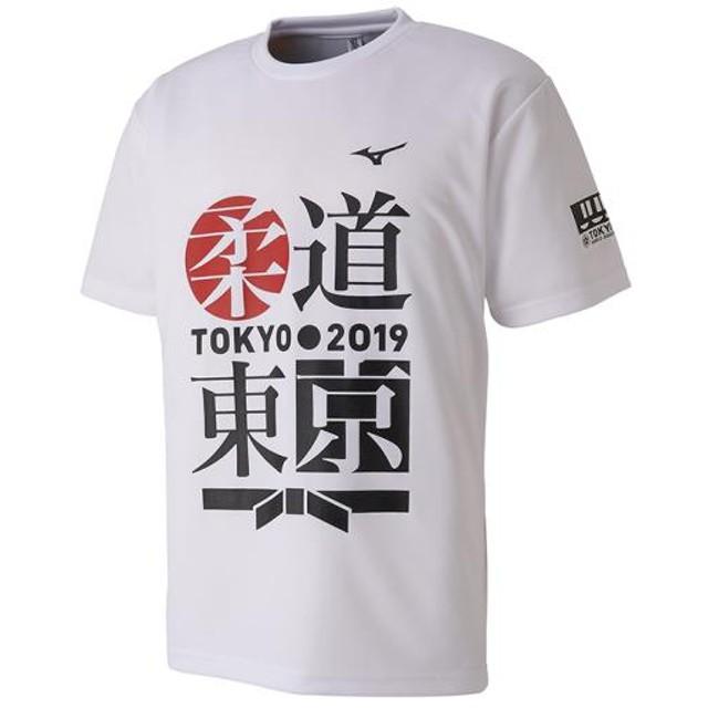 MIZUNO SHOP [ミズノ公式オンラインショップ] 2019世界柔道Tシャツ(柔道×東京)[ユニセックス] 00 ホワイト 22JA9Y03