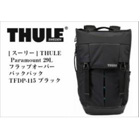 [スーリー] THULE Paramount 29L フラップオーバーバックパック TFDP-115 リュックサック バックパック