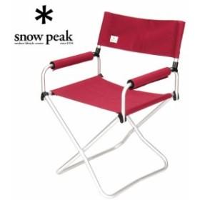 スノーピーク FDチェアワイドRD LV-077RD FD Chair Wide RD レッド[big_la]
