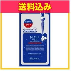 メディヒール NMF アクア アンプルマスクJEX(25ml×3枚)
