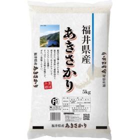 平成30年度産 福井県産あきさかり (5kg)