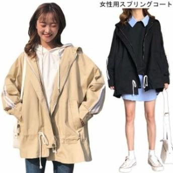 スプリングコートレディースコートゆったりジャケット女性用アウター春秋物トレンチコートカジュアル爽やかオシャレ