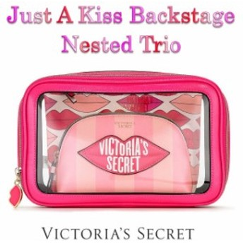 VICTORIA'S SECRET ヴィクトリアシークレット Just A Kiss Backstage Nested Trio ポーチ 3個セット 送料無料