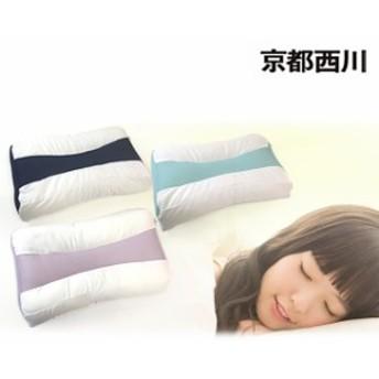 まくら 枕 ピロー 快適 機能 西川 首にやさしい枕