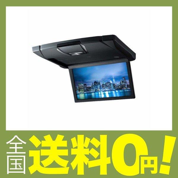 ALPINE (アルパイン) HDMI入力専用 WSVGA液晶リアビジョン RSH10S-L-S 10.1型LED シルバー