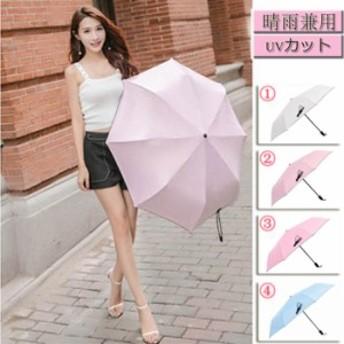 晴雨兼用傘 3段式 折りたたみ 傘 レディース 軽量 折りたたみ 傘 おしゃれ 軽量 UVカット 折り畳み 傘 遮熱効果 雨傘 紫外線対策 日傘