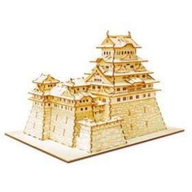 木製パズル kigumi キグミ 姫路城[1]