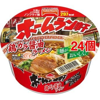 ホームラン軒 鶏ガラ醤油ラーメン (24コ)