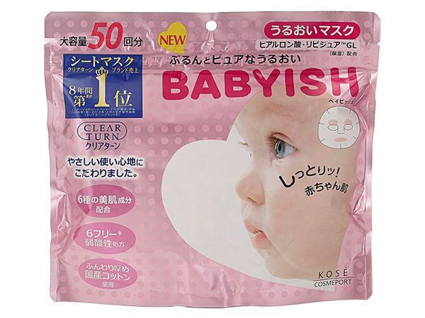 KOSE~ BABYISH 嬰兒肌玻尿酸潤澤面膜(50枚入)【D384444】