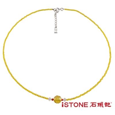 石頭記 黃水晶項鍊 微甜夏戀