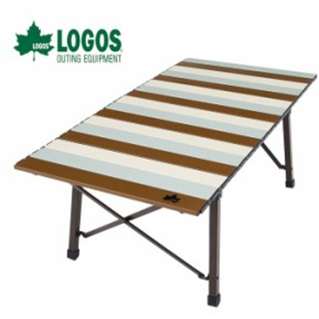 LOGOS ロゴス LOGOS Life コンパクトローテーブル 10050 ヴィンテージ 73185012