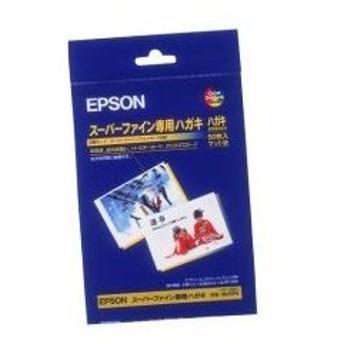 エプソン MJSP5 スーパーファイン専用ハガキ 50枚