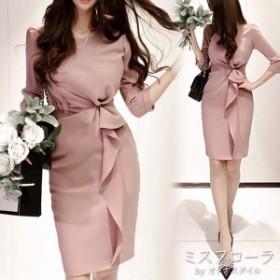 【予約】大人女子 七分袖 エレガント サイドツイスト 七分袖セミタイトワンピース ドレス