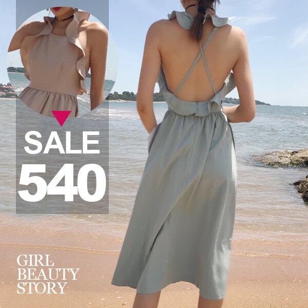 SISI【D7114】荷葉波浪滾邊露背交叉鏤空細肩吊帶縮腰大襬連身裙洋裝