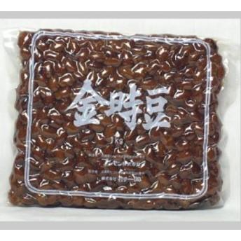 ブンセン 金時豆 1kg