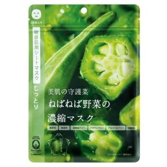 アイメイカーズ ネバネバ野菜の濃縮マスク オクラ 10枚入
