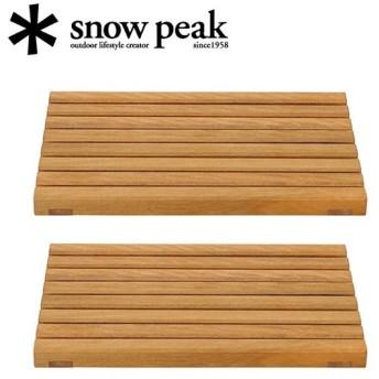 snowpeak スノーピーク ガーデンユニットテーブル ウッドトップ 2PCS GF-010 【天板/テーブル/キャンプ/アウトドア】