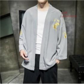 春夏 メンズ 上着 大きいサイズあり 和服 刺繍 和装 長袖 薄手 綿麻 カーディガン 和風 無地 シャツ カジュアル 龍模様 漢服