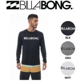 【BILLABONG】ビラボン 2019春夏 メンズ 長袖 ラッシュガード ラッシュTシャツ ラッシュティーシャツ 海水浴 プール UVカット M・L・XL 3