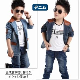 デニムテーラードジャケットカジュアルフォーマルジャケットスーツ男の子男児子供服